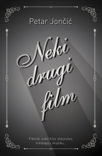NEKI DRUGI FILM