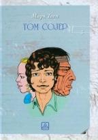 Tom Sojer