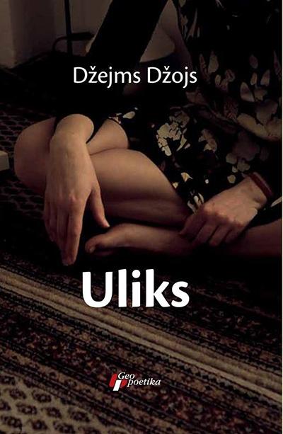 ULIKS