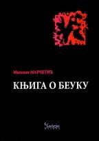 Nova izdanja knjiga - Page 2 Knjiga_o_beuku_v