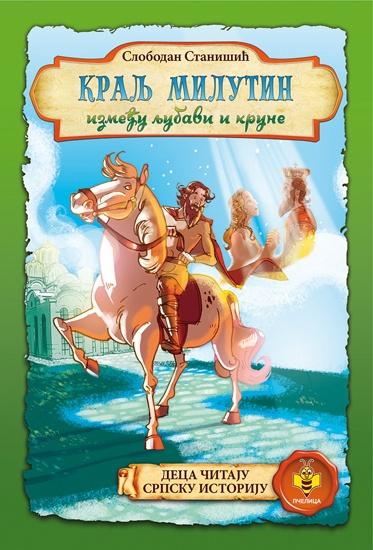 Kralj Milutin između ljubavi i krune
