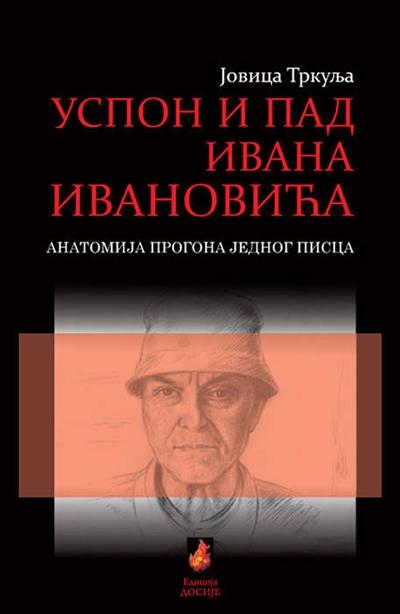 Uspon i pad Ivana Ivanovića