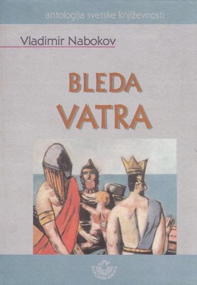 BLEDA VATRA