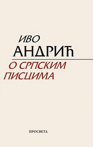 O srpskim piscima