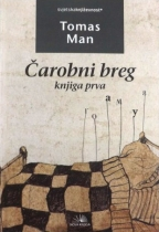 Čarobni breg - knjiga prva