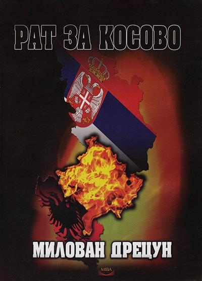 RAT ZA KOSOVO MILOVAN DRECUN EBOOK DOWNLOAD
