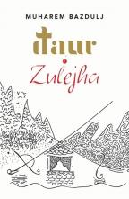 Đaur i Zulejha