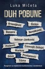 DUH POBUNE