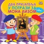 Dva prijatelja u potrazi za Mona Lizom