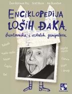 Enciklopedija loših đaka