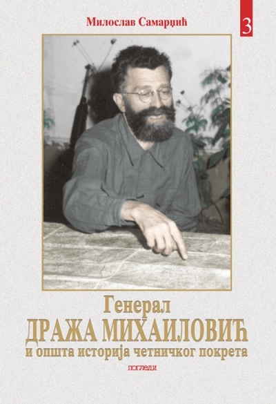 General Draža i opšta istorija četničkog pokreta knjiga 3