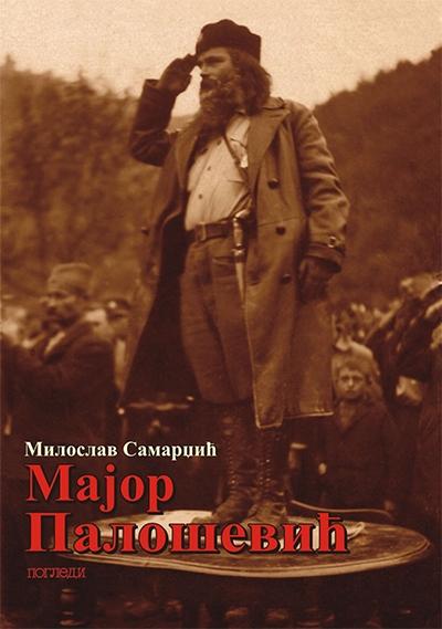 Major Palošević