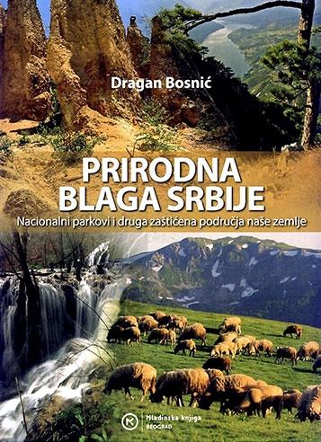 Prirodna blaga Srbije