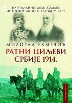 ratni ciljevi srbije 1914