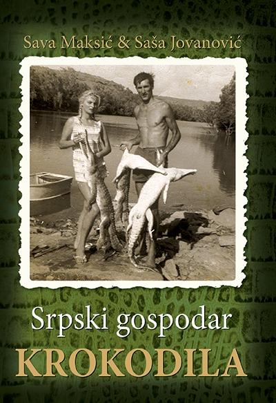 Srpski gospodar krokodila