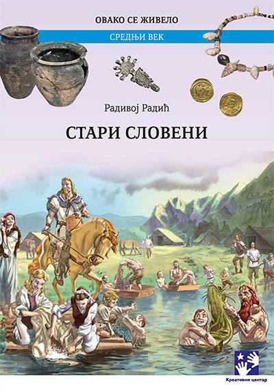 Stari Sloveni