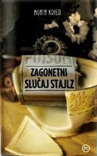 Zagonetni slučaj Stajlz