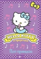 Hello Kitty - Pop princeza