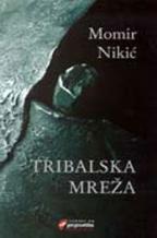 Tribalska mreža