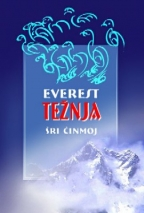 everest teznja
