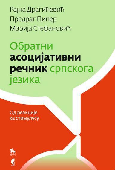 Obratni asocijativni rečnik srpskog jezika