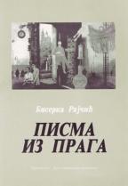 PISMA IZ PRAGA
