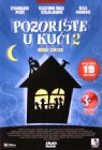 Pozorište u kući 2 (3 x DVD)