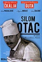 SILOM OTAC