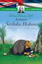 Avanture Šerloka Holmsa – The Adventures of Sherlock Holmes