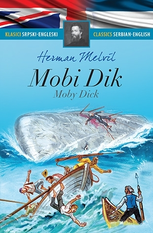 Wanker Moby dick ahab evil sexy old