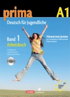 Prima 1, A1, nemački jezik, radna sveska+cd za 5. razred osnovne škole