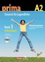 Prima 3, A2, nemački jezik, radna sveska+cd za 7. razred osnovne škole