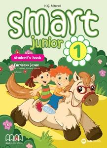 Smart Junior 1, engleski jezik, udžbenik za 1. razred osnovne škole