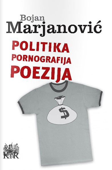 Politika, pornografija, poezija