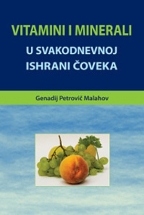 Vitamini i minerali u svakodnevnoj ishrani