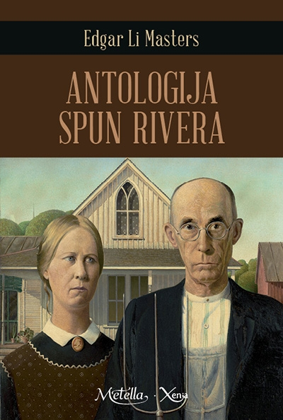 Antologija Spun Rivera