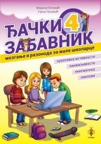 Đački zabavnik 4 - mozganje i razonoda za male školarce