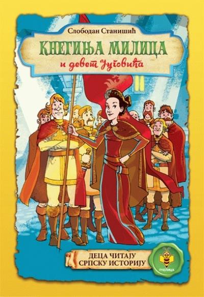 Kneginja Milica i devet Jugovića