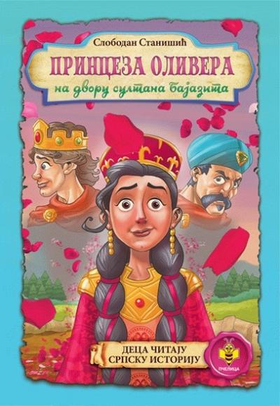 Princeza Olivera na dvoru sultana Bajazita