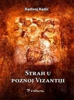 Strah u poznoj Vizantiji