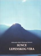 SUNCE LEPENSKOG VIRA