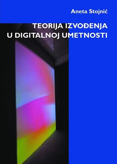 Teorija izvođenja u digitalnoj umetnosti