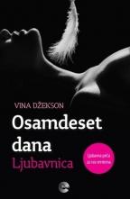OSAMDESET DANA - LJUBAVNICA
