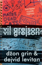 Vil Grejson, Vil Grejson