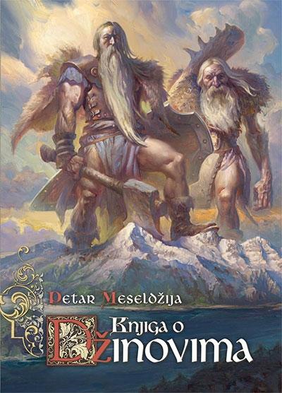 Knjiga o džinovima