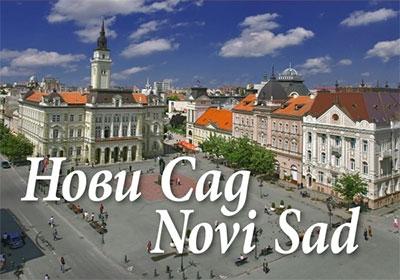 FOTOMONOGRAFIJA NOVI SAD (srpsko-engleski)