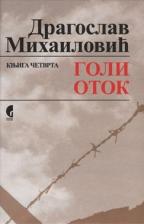 GOLI OTOK - KNJIGA 4