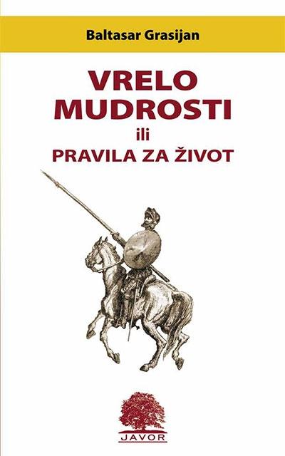 vrelo_mudrosti_ili_pravila_za_zivot_vv.j