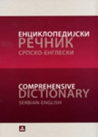 ENCIKLOPEDIJSKI SRPSKO-ENGLESKI REČNIK