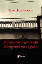 Istorija ljudi koji pomreše od straha